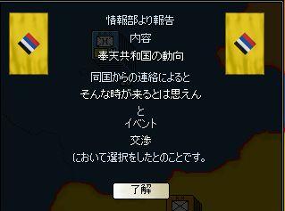 http://art53.photozou.jp/pub/29/3166029/photo/227403069_org.v1441541883.jpg