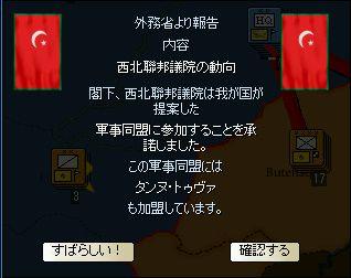 http://art53.photozou.jp/pub/29/3166029/photo/227403146_org.v1441534566.jpg