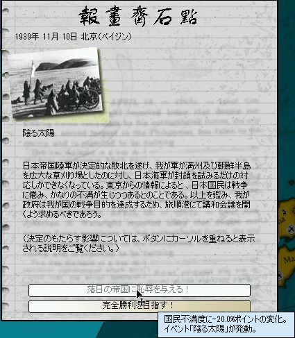 http://art53.photozou.jp/pub/29/3166029/photo/227403358_624.v1441534784.jpg