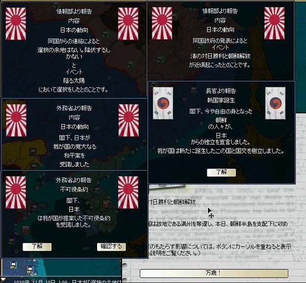 http://art53.photozou.jp/pub/29/3166029/photo/227403369_624.v1441534794.jpg