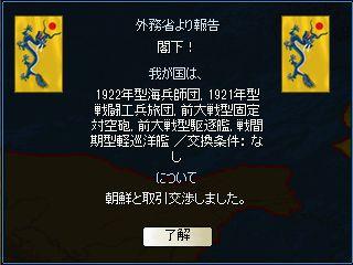 http://art53.photozou.jp/pub/29/3166029/photo/227403490_org.v1441534895.jpg