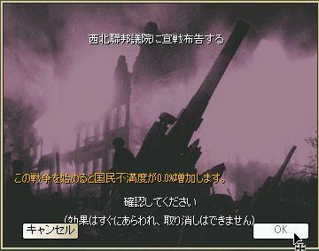 http://art53.photozou.jp/pub/29/3166029/photo/227403668_org.v1441535018.jpg