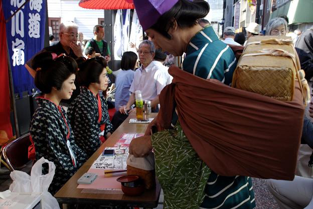 Photos: しながわ宿場祭り