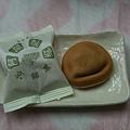 写真: 阿闍梨餅