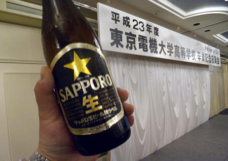 ビールは黒ラベル
