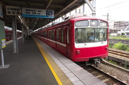 横浜から電車に乗って・・・