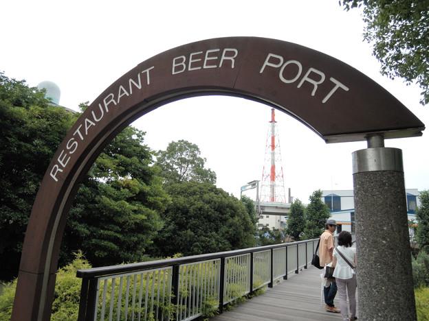 ビール工場の次は・・・