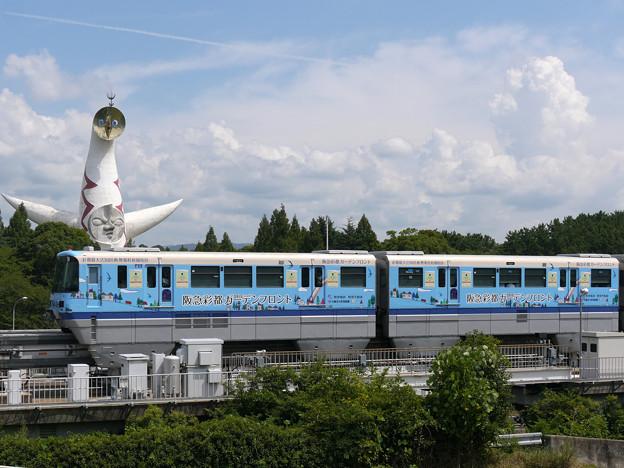 Photos: 25周年 大阪モノレール 彩都