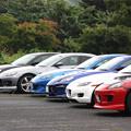Photos: 広島ロータリーミーティング Seven lives
