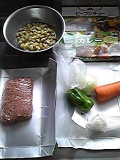 大豆とひき肉のカレー_01