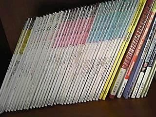 捨てられない雑誌