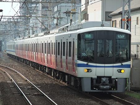 DSCF2989