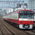 京急線新1000形 1017F