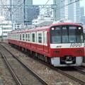 Photos: 京急線新1000形 1405F