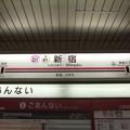Photos: #KO01 新宿駅 駅名標【京王新線】