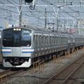 横須賀・総武快速線E217系 Y-5編成