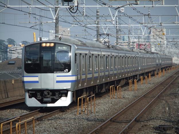 横須賀・総武快速線E217系 Y-137編成