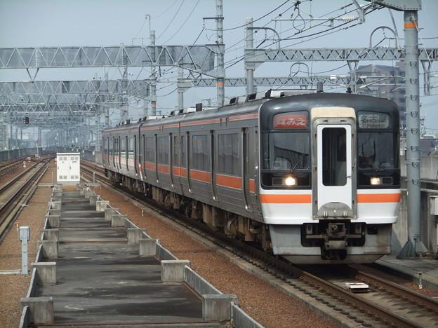みえキハ75形100番台 4両編成