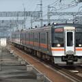 Photos: みえキハ75形100番台 4両編成