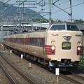 Photos: こうのとり381系1000番台 FE41編成
