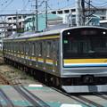 Photos: 鶴見線205系1100番台 T13編成