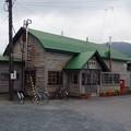 Photos: 幾寅駅