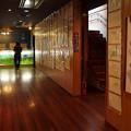 Photos: 富士湧水の里水族館 1F