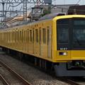 Photos: 6157F@武蔵藤沢