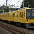 Photos: 6157F@ひばりヶ丘~東久留米