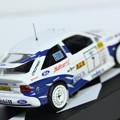 Ford Escort RS Cosworth 1994(フォード エスコース RS コスワース 1994)2
