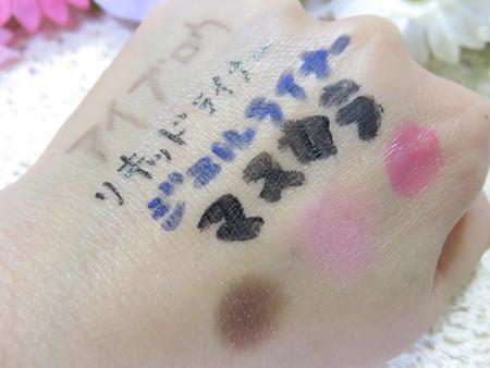 たかの友梨 エステファクト クレンジングウォーター (11)