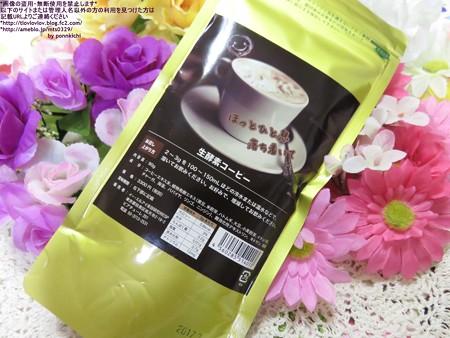 スミティビューティ株式会社 生酵素コーヒー (1)a