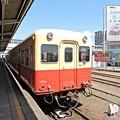 Photos: 久々の小湊鉄道