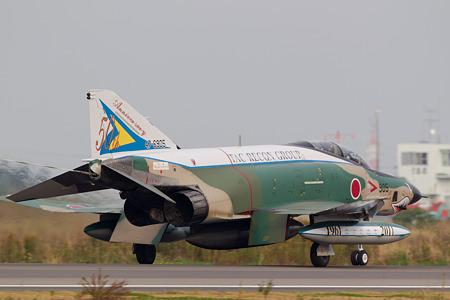 RF-4E_04