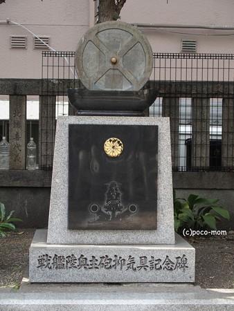 難波八坂神社P5310929