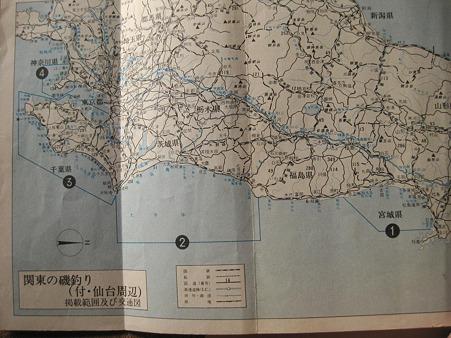 掲載釣り場範囲と交通図