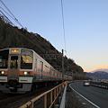 Photos: 夕暮れの東海道本線 211系