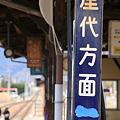 列車の来ないホーム