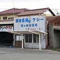 関鉄県南タクシー(震災後)
