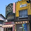 Photos: 玉川屋石岡本店 石岡将棋会館