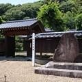 写真: 柳田國男記念公苑