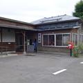 Photos: 増毛駅