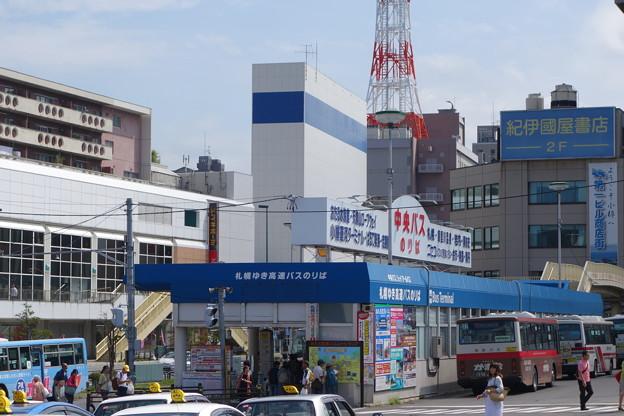Photos: 北海道中央バス小樽ターミナル