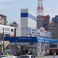写真: 北海道中央バス小樽ターミナル