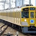 Photos: 9000系9102F(2156レ)急行SI01池袋