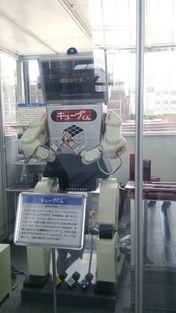 20150623_きゅーぶくん