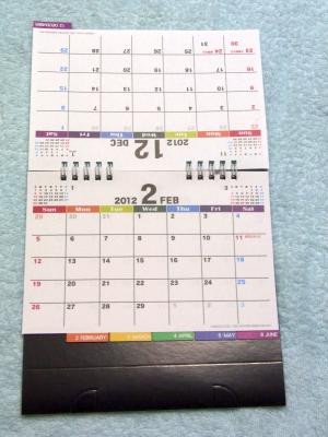 2012calendar03