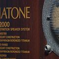 Photos: SAL70300G_f5.6_ISO800