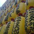 Photos: みたま祭3