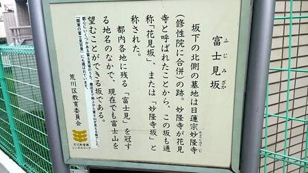 20150814東京散策 (41)